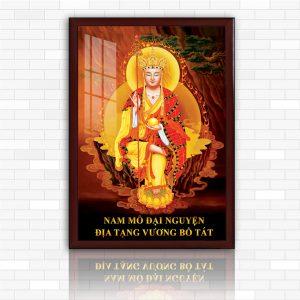 tranh đèn địa tạng vương bồ ttát